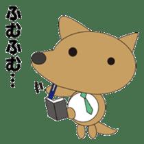 The salaried dog sticker #334651