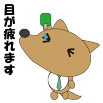 The salaried dog sticker #334652
