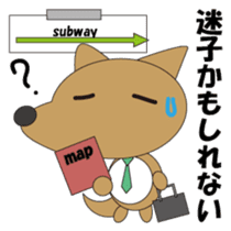 The salaried dog sticker #334653