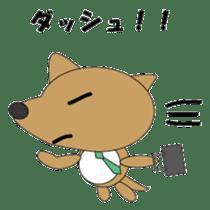 The salaried dog sticker #334655