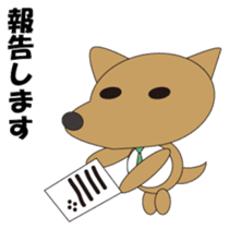 The salaried dog sticker #334657