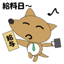 The salaried dog sticker #334658