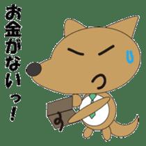 The salaried dog sticker #334660