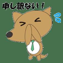 The salaried dog sticker #334661