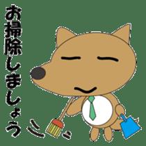 The salaried dog sticker #334663