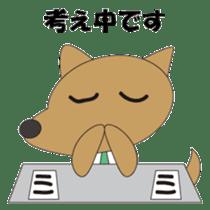 The salaried dog sticker #334664