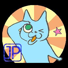 Goofy Cats Sequel (Japanese ver.)
