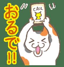 Goofy Cats Sequel (Japanese ver.) sticker #334670
