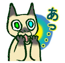 Goofy Cats Sequel (Japanese ver.) sticker #334675