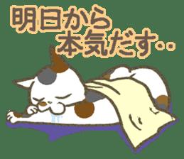 Goofy Cats Sequel (Japanese ver.) sticker #334686