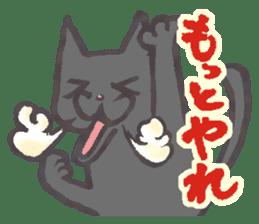 Goofy Cats Sequel (Japanese ver.) sticker #334688