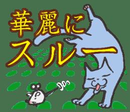 Goofy Cats Sequel (Japanese ver.) sticker #334694