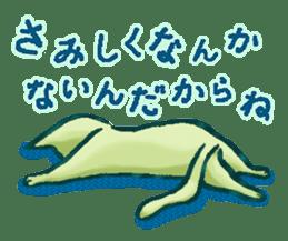 Goofy Cats Sequel (Japanese ver.) sticker #334697