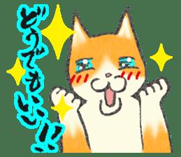 Goofy Cats Sequel (Japanese ver.) sticker #334698