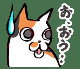 Goofy Cats Sequel (Japanese ver.) sticker #334702