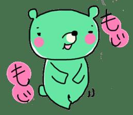 Kumawasakun sticker #334787