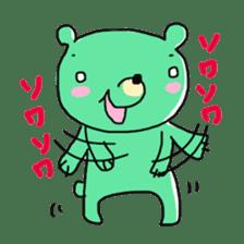 Kumawasakun sticker #334798