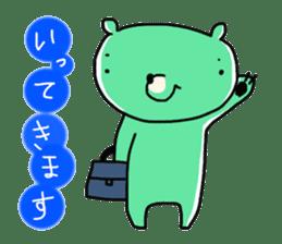Kumawasakun sticker #334801