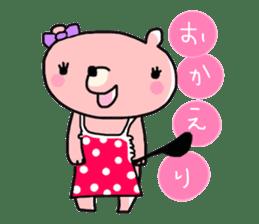 Kumawasakun sticker #334802