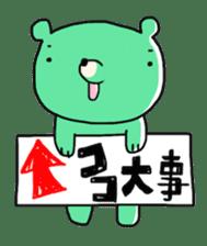 Kumawasakun sticker #334806