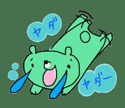 Kumawasakun sticker #334809