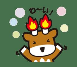 Merugyukun and Merumomochan sticker #335306