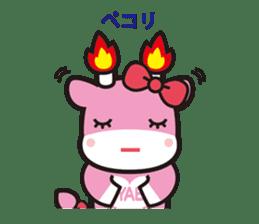 Merugyukun and Merumomochan sticker #335314
