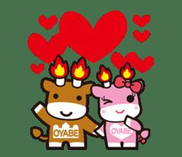 Merugyukun and Merumomochan sticker #335317