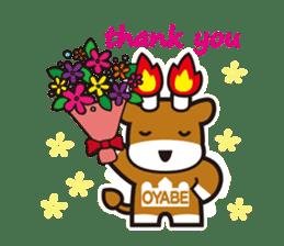 Merugyukun and Merumomochan sticker #335320
