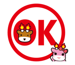 Merugyukun and Merumomochan sticker #335327