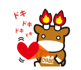 Merugyukun and Merumomochan sticker #335331