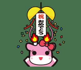 Merugyukun and Merumomochan sticker #335336