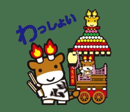 Merugyukun and Merumomochan sticker #335343