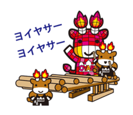 Merugyukun and Merumomochan sticker #335344