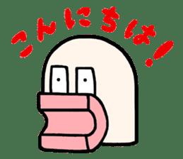 ANIME KUN sticker #335945