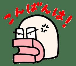 ANIME KUN sticker #335946
