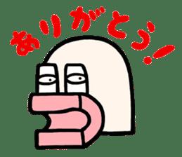 ANIME KUN sticker #335949