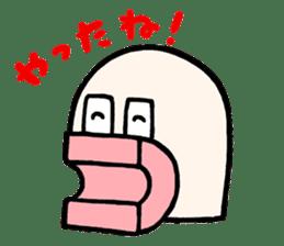 ANIME KUN sticker #335955