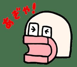 ANIME KUN sticker #335960