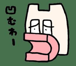 ANIME KUN sticker #335967