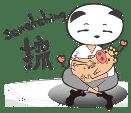 Hero Panda and Princess Pig sticker #336123