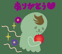 OBAKEGUMA sticker #337192