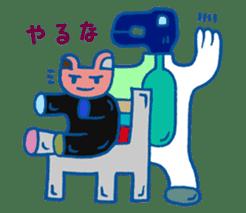 Iketalk3 sticker #337360