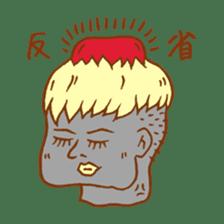 Iketalk3 sticker #337364