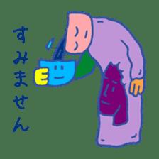 Iketalk3 sticker #337382