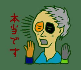Iketalk3 sticker #337383