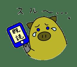 tonguri sticker #338057