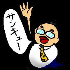 Shiba-san