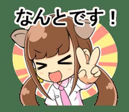 NANTODESU sticker #338466