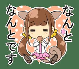 NANTODESU sticker #338484